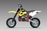 2013 Cobra CX50 JR Parts